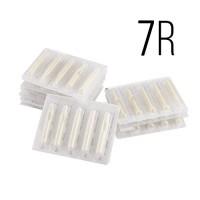 Set 50 varfuri plastic albe 7R